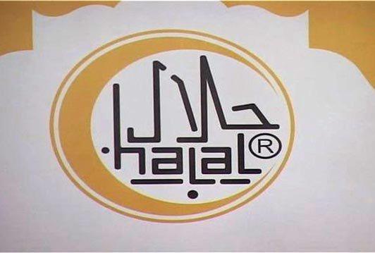 U procesu smo uvođenja Halal standarda